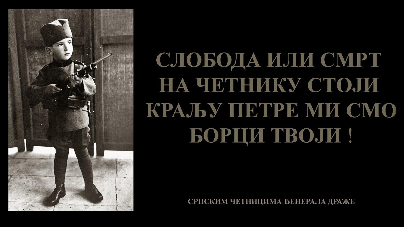 foto:. www.generalmihailovich.com