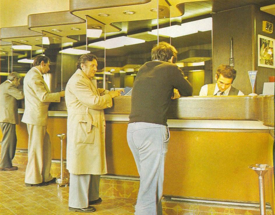 Banatska banka 1978