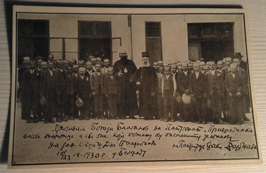 """Deca iz Patronata """"Privrednik"""" sa episkopom Georgijem u poseti patrijarhu Varnavi u Beogradu 1930. god."""
