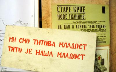 ОTKOПАВАЊЕ ИСТИНЕ: ОЗНА ЛИКВИДИРАЛА 200 БАНАТСКИХ СРБА