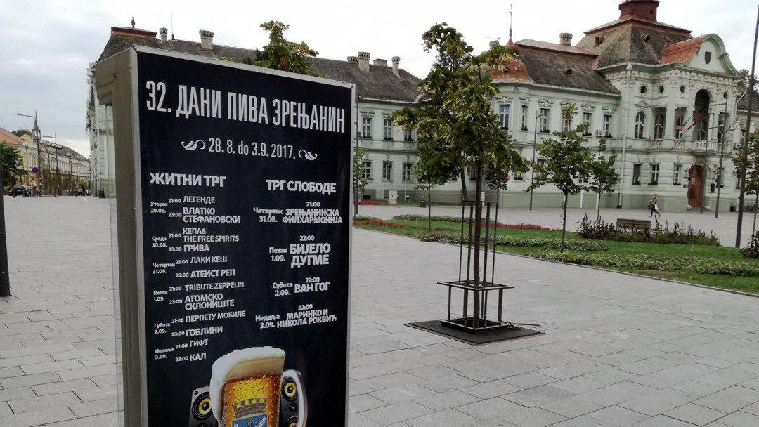 ДАНИ ПИВА МЕЂУ ТРИ НАЈВЕЋЕ ТУРИСТИЧКЕ МАНИФЕСТАЦИЈЕ У СРБИЈИ
