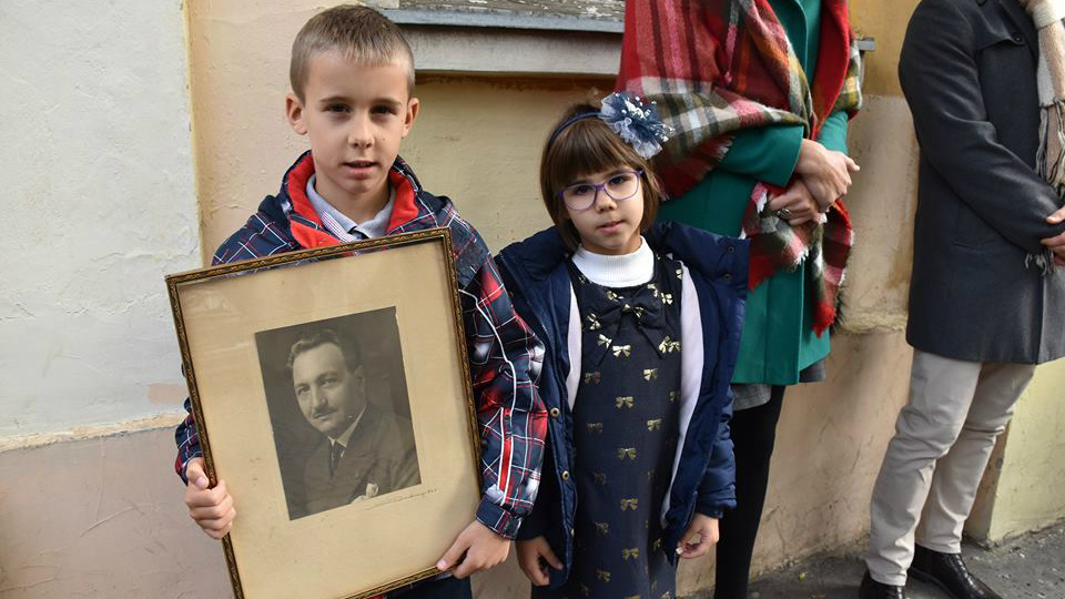 ГОДИШЊИЦА ФОРМИРАЊА СРПСКОГ НАРОДНОГ ОДБОРА 1918.