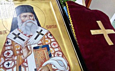 СВЕТИ НЕКТАРИЈЕ ЕГИНСКИ – МОЛИ БОГА ЗА НАС