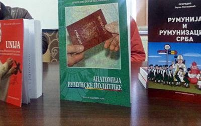 ПРЕДСТАВЉАЊЕ КЊИГЕ О РУМУНИЗАЦИЈИ СРБА И СЛОВЕНА