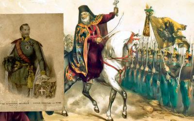 СКУП У КАШТЕЛУ ЕЧКА И СРПСКИ ПОКРЕТ У АУСТРИЈИ 1848/49. ГОДИНЕ