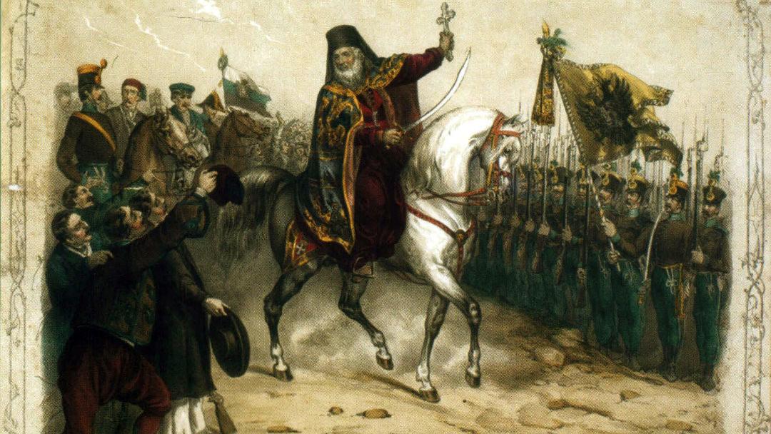 ДР ВЛАДАН ГАВРИЛОВИЋ: СТРАДАЊЕ ЦРКАВА И МАНАСТИРА НА ТЛУ СРПСКЕ ВОЈВОДИНЕ 1848 – 1849. ГОДИНЕ