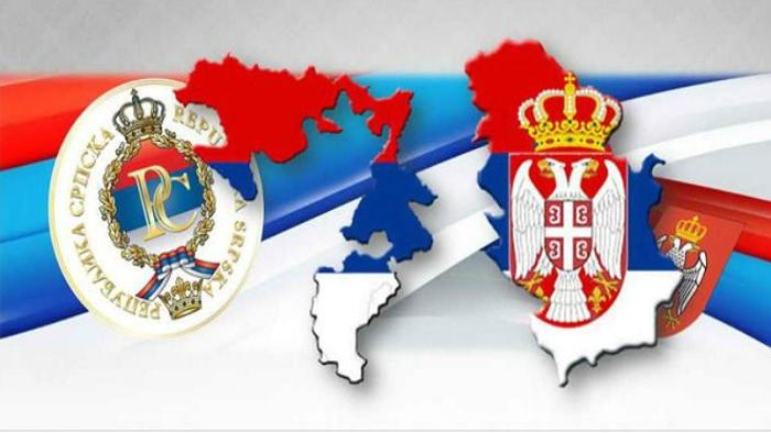 САРАДЊА ЗДРАВСТВЕНИХ ИСТИТУЦИЈА СРПСКЕ И СРБИЈЕ