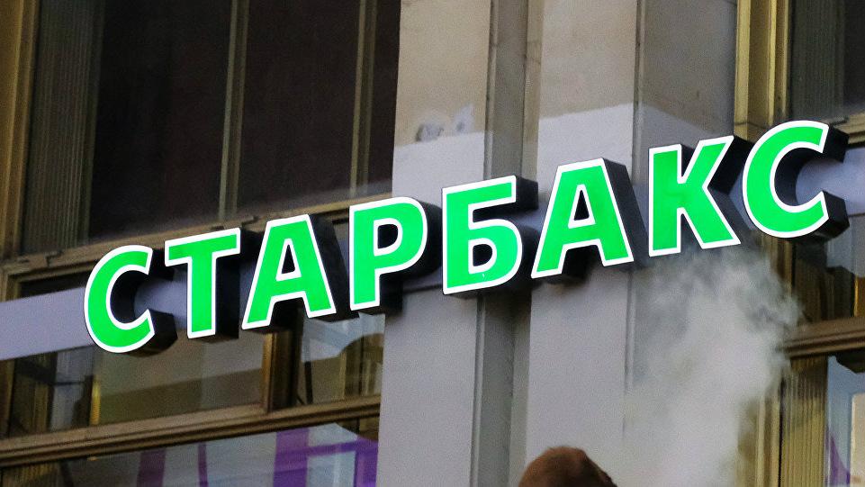 СТАРБАКС – СВЕТСКИ БРЕНД У СРБИЈИ НА ЋИРИЛИЦИ