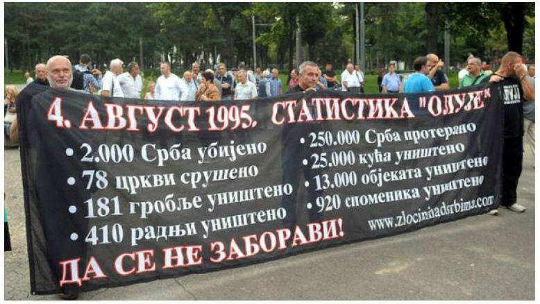 ПРЕДСЕДНИК СРБИЈЕ И ПАТРИЈАРХ СПЦ О ЗЛОЧИНУ И ОЛУЈИ
