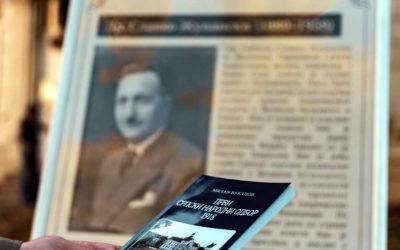 СЛОБОДАН МИЛИН: 31. ОКТОБАР 1918. И СЛОБОДАРСКО КОЛО У ГРАДУ НА БЕГЕЈУ