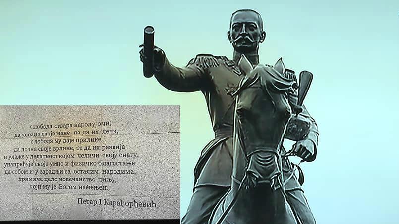 ДР АЛЕКСАНДАР ИВАНОВ : ЗАШТО ДОГАЂАЈЕ ИЗ НОВЕМБРА 1918. ГОДИНЕ У ИСТОРИЈИ ЗОВЕМО ОСЛОБОЂЕЊЕМ