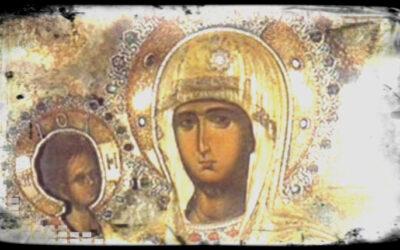 ИКОНА ПРЕСВЕТЕ БОГОРОДИЦЕ ТРОЈЕРУЧИЦЕ – ИГУМАНИЈА ХИЛАНДАРА