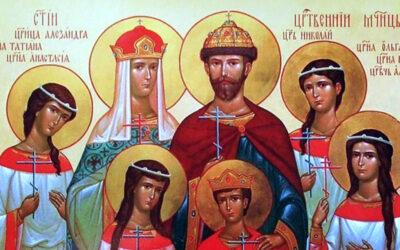 ДР ВЛАДИМИР ДИМИТРИЈЕВИЋ: ЦАР МУЧЕНИК НИКОЛАЈ – ЧОВЕК СА ОЧИМА ПУНИМ ХРИСТА