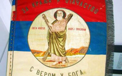 ПУКОВСКА ЗАСТАВА ВОЈСКЕ КРАЉЕВИНЕ СРБИЈЕ