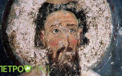 ТРАДИЦИОНАЛНА ЦЕНТРАЛНА СВЕТОСАВСКА АКАДЕМИЈА У ГРАДУ НА БЕГЕЈУ