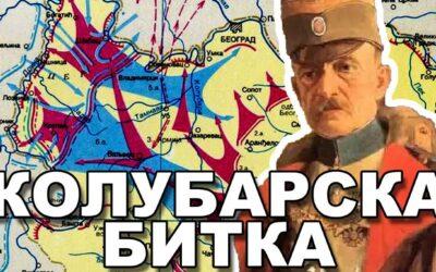 КОЛУБАРСКА БИТКА- ДЕСЕТ ЧИЊЕНИЦА КОЈЕ ТРЕБА ЗНАТИ